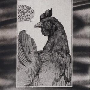 """KIN<br> Encre et aérosol sur papier - 21 x 28 cm - 2021 <br> <span style=""""color: darkgreen"""";>DISPONIBLE</span>"""